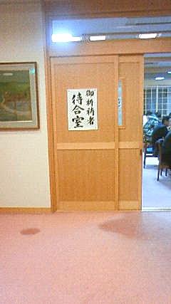 七五三1.jpg