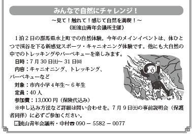 事業11.JPG