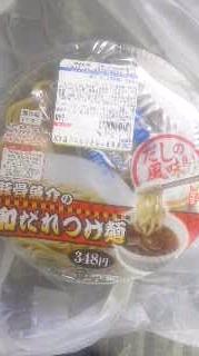 冷麺1.jpg