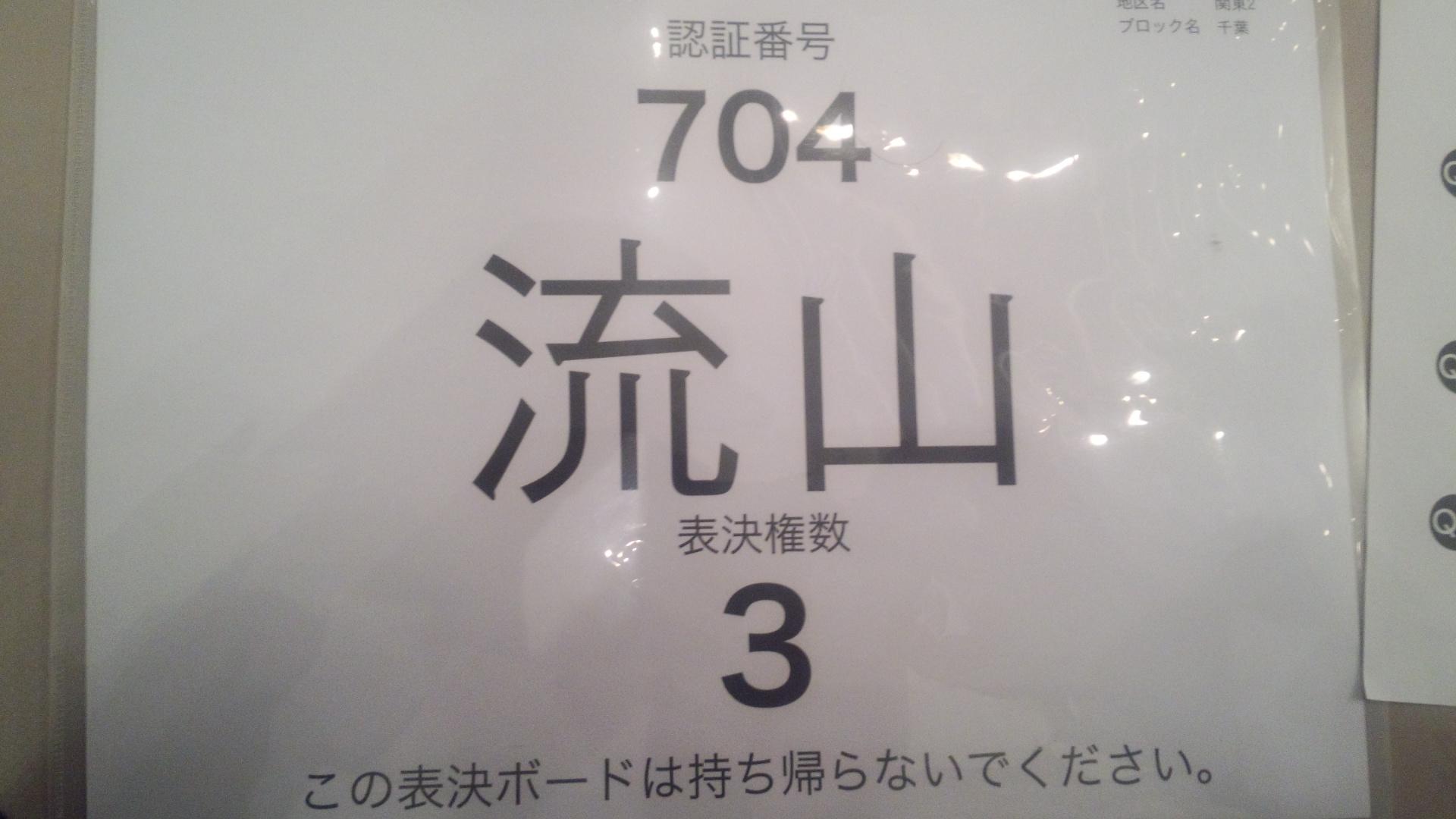 14京都4.jpg