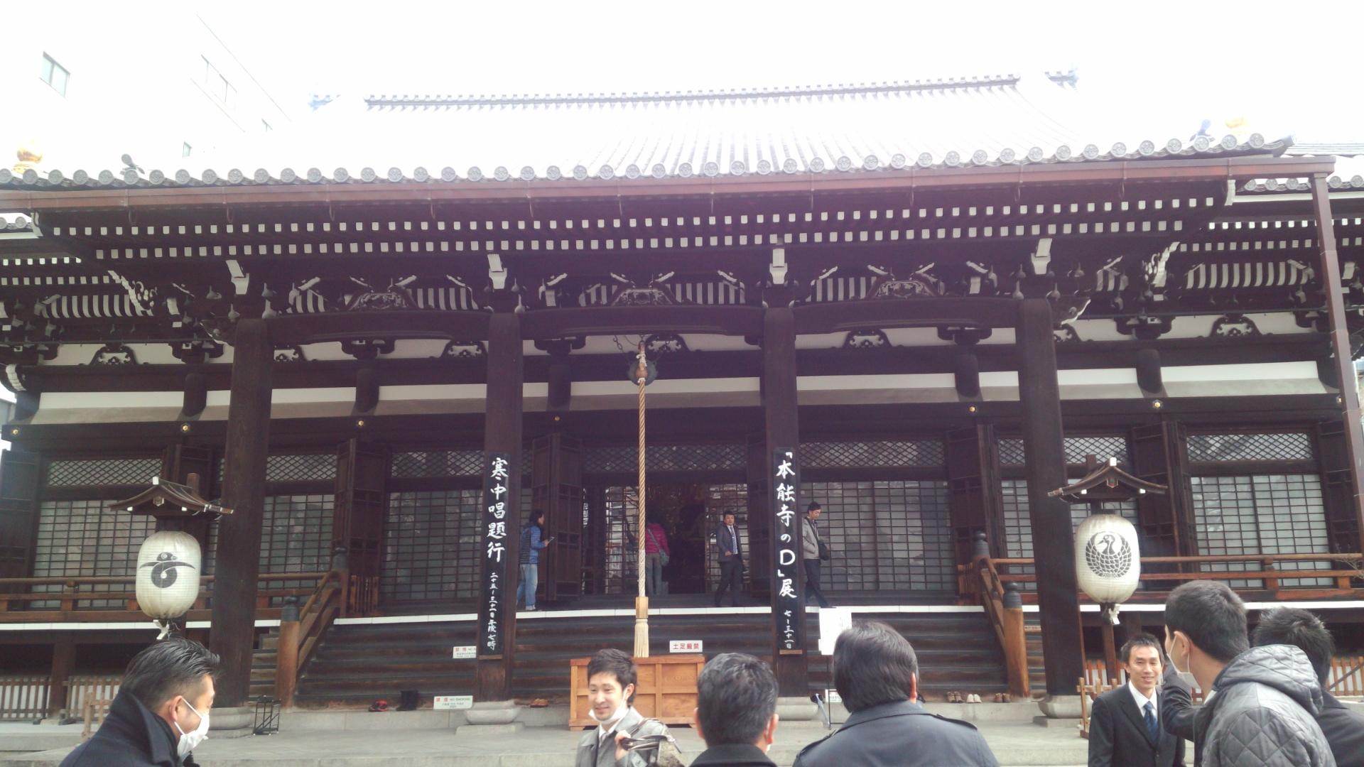 14京都5.jpg