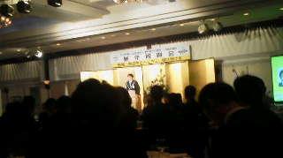 2013野田.jpg