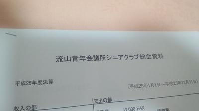 14OB総会.jpg