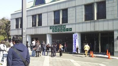 県展.jpgのサムネール画像